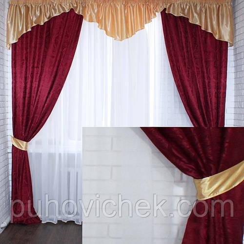 Готовый ламбрекен и шторы бордовый цвет