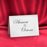 Рассадочная карточка на свадебный стол в перламутровых тонах, гостевые, банкетные, именные карточки