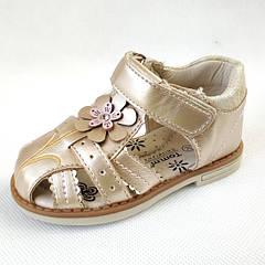 Детские босоножки сандалии для девочек золотистые Tom.M 20-25 3838