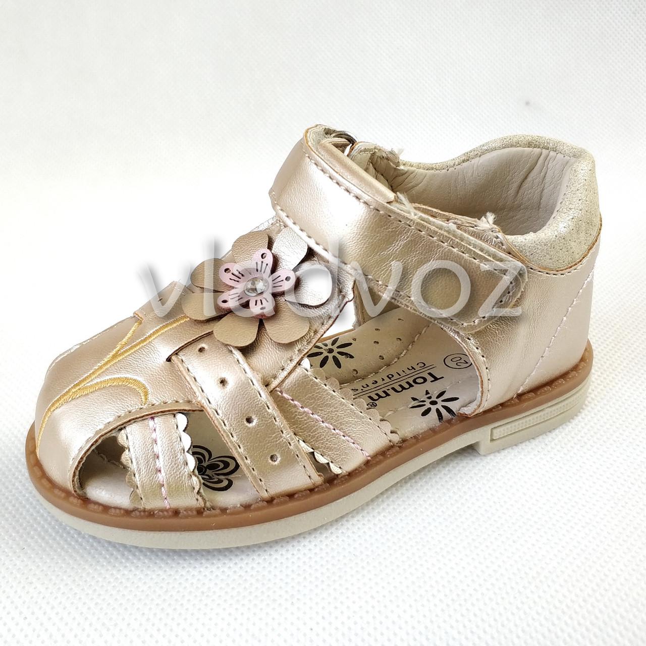 Детские босоножки сандалии для девочки, девочек золотистые 22р. Том.м