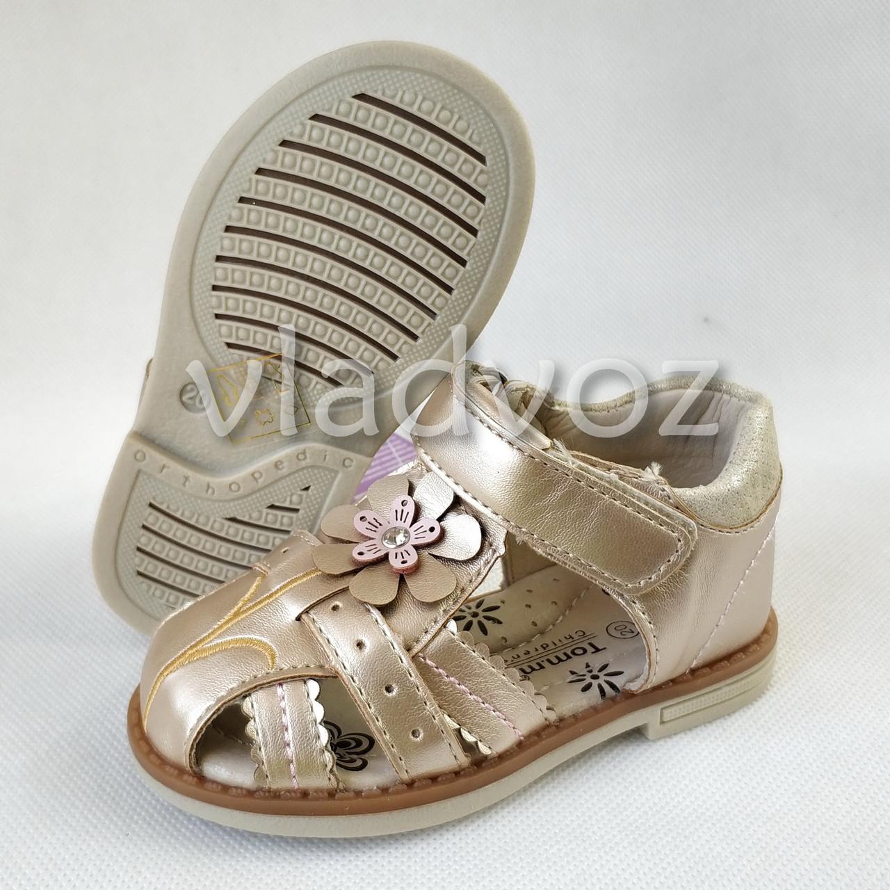Босоножки сандалии для девочки золотистые Tom.M