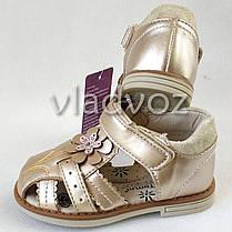 Детские босоножки сандалии для девочки, девочек золотистые 22р. Том.м, фото 3