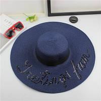 Шляпа женская летняя с широкими полями с пайетками синяя