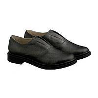 Качественные туфли на низком ходу, очень удобные без шнуровки