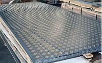Лист  рифленый алюминиевый 2х1250х2500мм  АД0 (1050) Квинтет