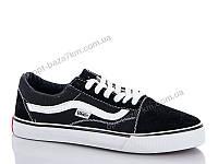 Кроссовки женские Kaya 258915-04W black (36-40) - купить оптом на 7км в одессе