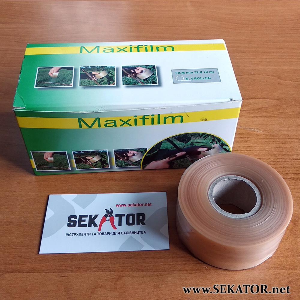 Плівка для щеплення рослин MaxiFilm (Італія)
