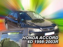 Дефлектори вікон (вітровики) Honda Accord 1997-2002 4D 4шт (Heko) sedan