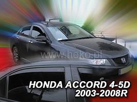 Дефлекторы окон (ветровики) Honda Accord 2002-2008 4D 4шт (Heko) sedan