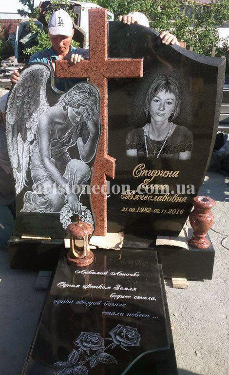 Памятник с ангелом №400