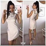 Женское платье с гипюром (2 цвета), фото 2