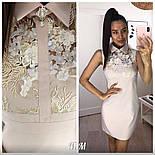 Женское платье с гипюром (2 цвета), фото 3