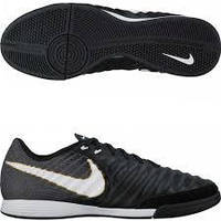 Nike TiempoX Ligera IV IC 897765-002