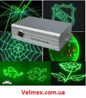 Лазер BiG BE500G