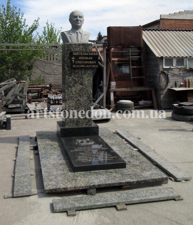 Памятник с бюстом Щегельский Феофан Григорьевич