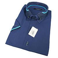 Турецкая мужская рубашка Negredo 0330 Н Slim С размер ХХL