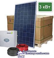 Мережева сонячна електростанція 3 кВт