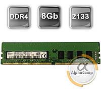Модуль пам'яті DDR4 8Gb ECC Hynix (HMA41GU7AFR8N-TF) 2133 БУ