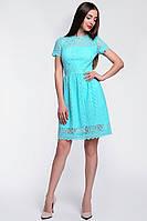 Коктейльное платье длиной мини, фото 1