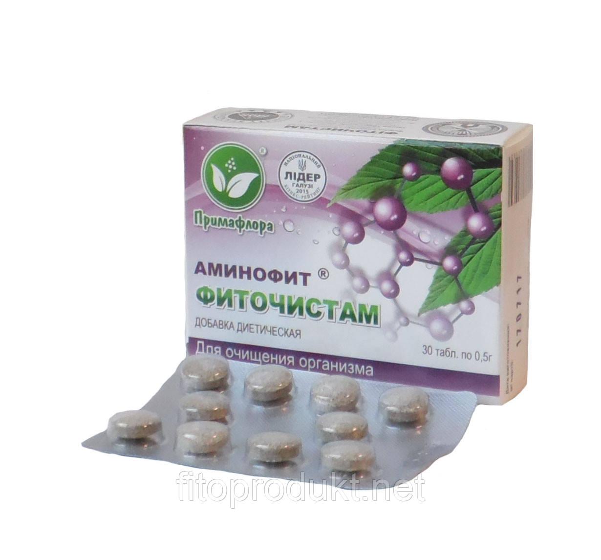 БАД «ФИТОЧИСТАМ» - аминофит для очищения организма №30