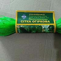 Сетка шпалерная (огуречная)1,8*10м Украина