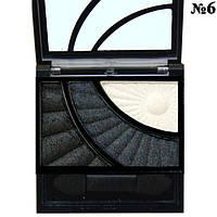 Тени для век Белые, Серые, Черные Полу-Матовые Qianyu MS 993 3-х цветные Тон 06