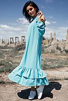 Платье Kendall