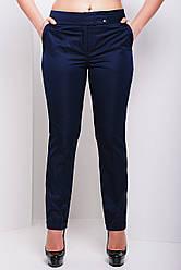 Женские классические офисные брюки с подворотами Хилори темно-синие большие размеры