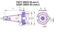 Оправка для торцевых фрез 16мм  ИСО40 ISO40 6222-4024-16 ГОСТ25827-93 исп3