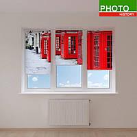 Рулонные шторы телефонные будки
