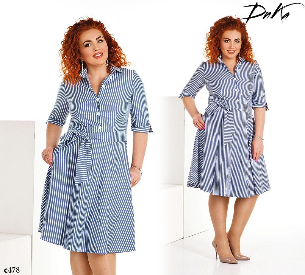 Платье-рубашка под пояс расклешенное полоска коттон 50,52,54,56