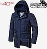 Мужская удлиненная куртка Braggart