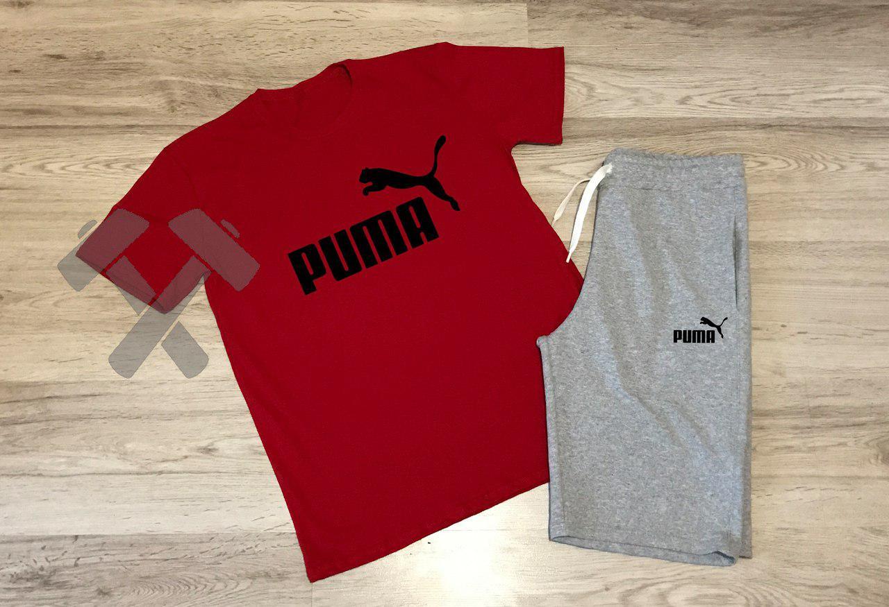 7d43fb29eb72 Крутой костюм пума, много цветов в наличии спортивный костюм Puma (реплика)  - Luxe