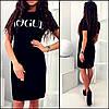 Черное платье туника в стиле Vogue (код 149)