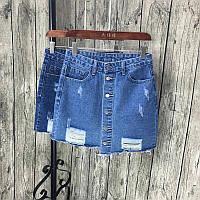 6a62bf339b5 Юбка женская джинсовая в Украине. Сравнить цены