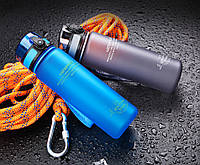 Спортивная бутылка для воды из тритана Uzspace 500 мл