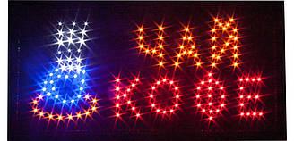 Світлодіодна вивіска OP-2097-1