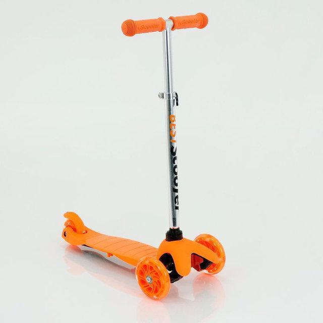Самокат 905 Best Scooter (8) Оранжевый