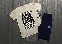 Костюм спортивный адидас, белая футболка и черные шорты Adidas