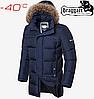 Мужские куртки зима Braggart Dress Code - 3227#3226 синий