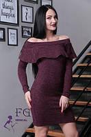 Облегающее платье с открытыми плечами 0114/02