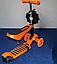 Самокат-беговел 890 \3 в1 Детский трехколесный Mini Micro Оранжевый, фото 3