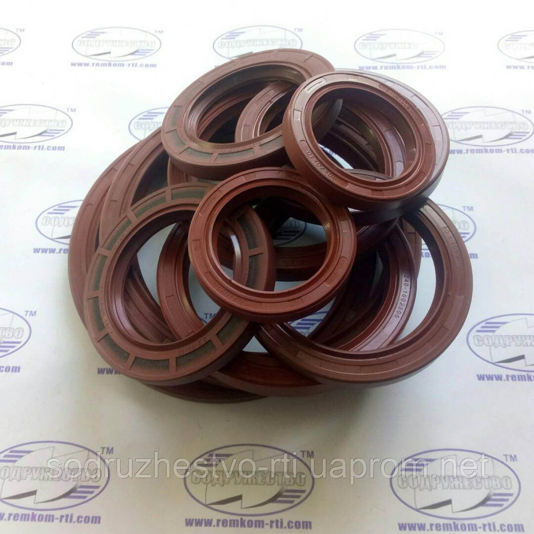 2.2-105 х 130 манжета резиновая армированная (красный)