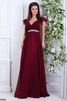 Красивое платье длинное с коротким рукавом от груди свободное цвет марсала, фото 2
