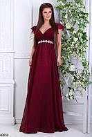 Красивое платье длинное с коротким рукавом от груди свободное цвет марсала