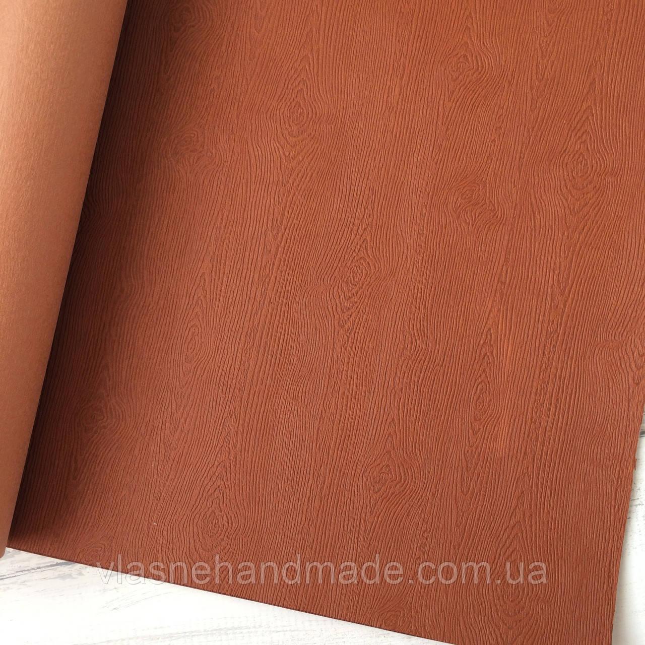 Шкірзамінник палітурний - фактура дерево - рудий - виробник Італія - 25х35 см