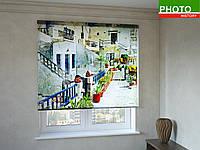 Рулонные шторы с фотопечатью Греция