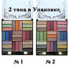 Тени для Век Han Ling 6002, Набор на 27 цветов, Упаковкой, Тени для Глаз, Косметика, Макияж Глаз, фото 2