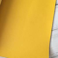 Шкірзамінник палітурний - матово-глянцевий - жовтий VH092 - виробник Італія - 25х35 см