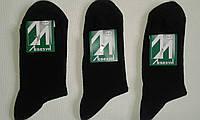 Носки мужские хлопок стрейч вставка сеточка, р.25-27 чёрный. От 10 пар по 5.50грн, фото 1